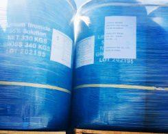 فروش انواع لیتیوم بروماید مارک هانچانگ (hanchang)